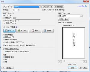PDF-print_set